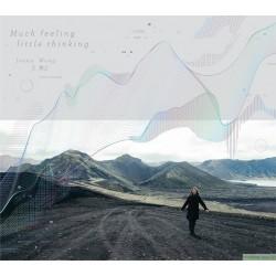 王菀之 – Much Feeling Little Thinking CD