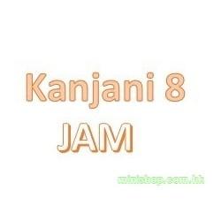 關8 関ジャニ  Kanjani 8ジャムJAM 日版