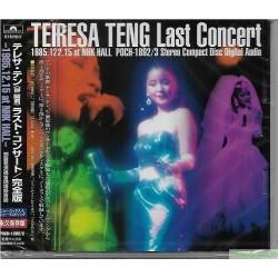 鄧麗君 Last Concert 日版 2CD