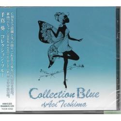 手嶌葵 『Collection Blue』 日版