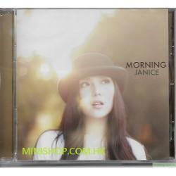 """衛蘭 (Janice) 首張全英語大碟 """"Morning"""""""