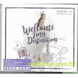 Sukie 石詠莉 Welcome 2 my Destination (首批德國版)