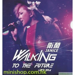 衛蘭 Walking To The Future Live 2014 (2CD)