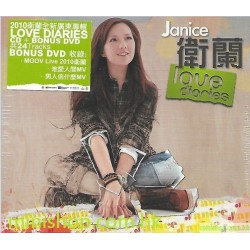衛蘭 Love Diaries (CD+DVD)
