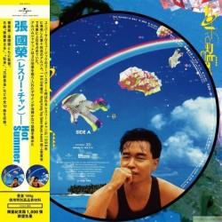 張國榮 - Hot Summer Picture LP