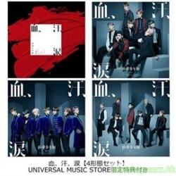 防彈少年團(BTS)最新單曲 「血、汗、淚」[UNIVERSAL MUSIC STORE版]
