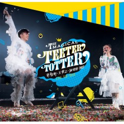The Magical Teeter Totter張敬軒 王菀之 演唱會 2017 2CD+2DVD