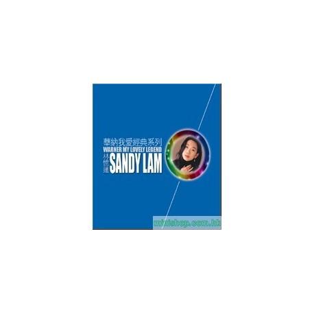 林憶蓮Sandy Lam~華納我愛經典系列 2017 (2CD)