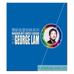 林子祥George Lam~華納我愛經典系列 2017 (2CD)
