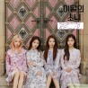 本月少女LOONA 1/3 - LOVE & EVIL (1ST MINI ALBUM REPACKAGE)A版
