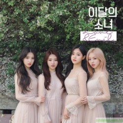 本月少女LOONA 1/3 - LOVE & EVIL (1ST MINI ALBUM REPACKAGE)B版