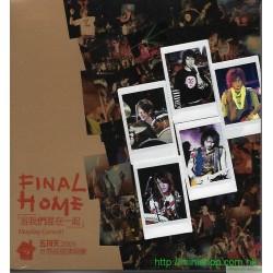 五月天 2005世界巡迴演唱會FINAL HOME當我們混在一起 LIVECD