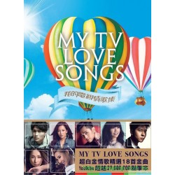 My TV Love Songs 我的電視情歌集