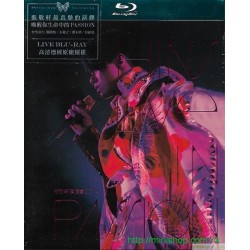 張敬軒 Hins Live in Passion 張敬軒演唱會2014 Blu-ray