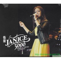 衛蘭 Janice 3000 Day & Night Concert 2CD