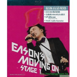 陳奕迅 Eason's Moving On Stage 1 Karaoke Blu-ray