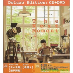 陳柏宇 The Next Moment (Deluxe Edition) (CD + DVD)