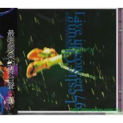 張國榮 / 跨越 97 演唱會 兩片裝VCD