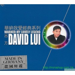 呂方 Lui Fong 華納我愛經典系列 2017 (2CD)