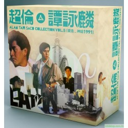 超倫.譚詠麟  ALAN TAM SACD BOX COLLECTION VOL.5