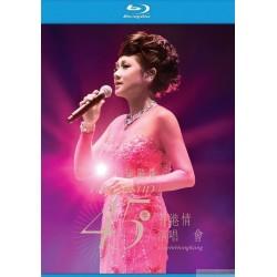 葉麗儀 45年香港情演唱會 Blu-Ray