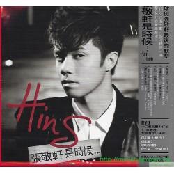 張敬軒 是時候 (3CD + DVD)