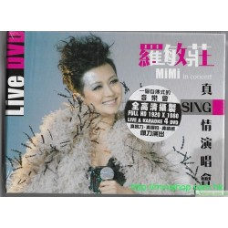 羅敏莊 真。Sing。情演唱會 Live & Karaoke 4DVD