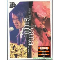 王菀之 X 張敬軒 903 拉闊4演奏廳卡拉OK (DVD)