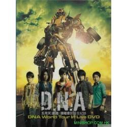五月天 DNA五月天[創造]演唱會影音全紀錄 (平裝版) (2DVD+DVD)