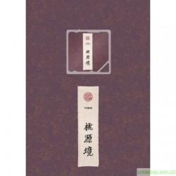 VIXX - 桃源境 (4TH MINI ALBUM) kihno card 韓版