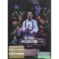 盧冠廷BEYOND IMAGINATION CONCERT LIVE 2016 3DVD