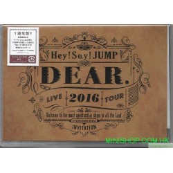 Hey! Say! JUMP LIVE TOUR 2016 DEAR. (普通版)(日本版) DVD