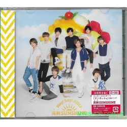 Hey! Say! JUMP 真劍SUNSHINE [Type 2](SINGLE+DVD) (初回限定版) (日本版)