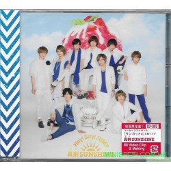 Hey! Say! JUMP 真劍SUNSHINE [Type 1](SINGLE+DVD) (初回限定版) (日本版)