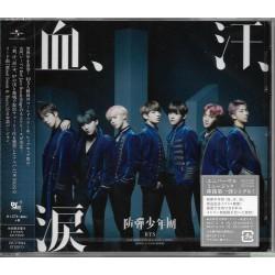 BTS 防彈少年團 血、汗、涙 [TYPE B] (SINGLE+DVD) (日版初回限定版)