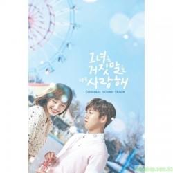 그녀는 거짓말을 너무 사랑해 她愛上了我的謊 O.S.T - TVN 월화드라마 韓版
