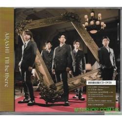 ARASHI嵐  I'll be there【台壓版初回限定盤】(CD+DVD)
