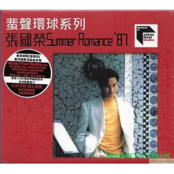 張國榮 Summer Romance 87   蜚聲環球系列