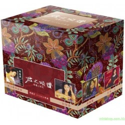鄧麗君 君之頌讚 SACD COLLECTION BOX SET