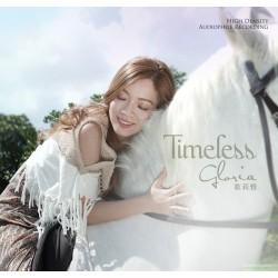 "Gloria 歌莉雅 ""Timeless"""