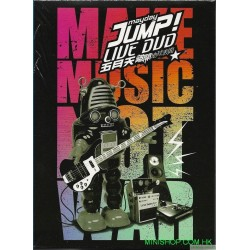 五月天 離開地球表面 Jump! The World Live (2DVD)
