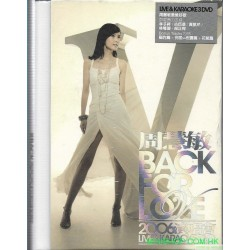 周慧敏Back For Love 2006演唱會卡拉OK (3DVD)