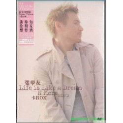 張學友 Life is Like a Dream N More 卡拉OK (DVD)