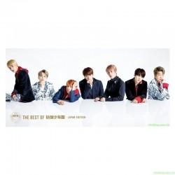 BTS 防彈少年團 THE BEST OF 防彈少年團–JAPAN EDITION–(豪華初回限定盤) CD+DVD