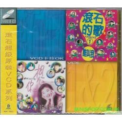 滾石 的歌 VCD 卡拉OK VOL.1&2