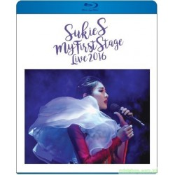 Sukie my first stage live 2016 blu ray