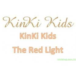 KinKi Kids The Red Light sihgle 日版