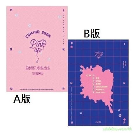 Apink 6th MINI ALBUM [Pink UP]