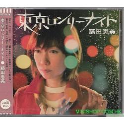 藤田恵美「東京ロンリー・ナイト」日版