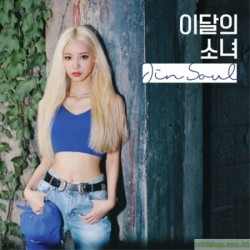 JINSOUL - JINSOUL (SINGLE ALBUM)